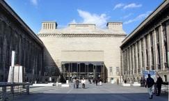 Berliner Museumsinsel, Pergamonmuseum