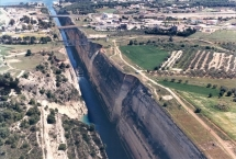 The Canal cutting through the Isthmus of Corinth