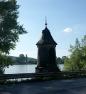 Ariendorf, Pegelturm