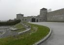 Einfahrtsgebäude zum KZ Mauthausen