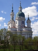 Den hellige Katarinas katedral i Kingisepp/The holy Catherineʹs cathedral at Kingisepp