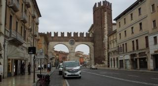 Verona, Portoni della Brà