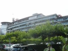 Her bor den europæiske menneskerettighedsdomstol/Here resides the European Court of Human Rights