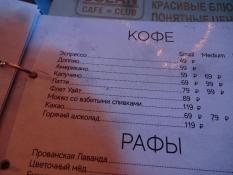 Søde priser på en studentercafé. 10 rb.=1 kr./Nice prices at a studentsʹ café. 10 rb.=10 p.