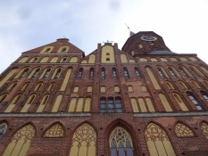 Domkirken ʺKafedralnyj soborʺ i frøperspektiv/The cathedral ʺKafedralnyi soborʺ in a wormʹs eye view